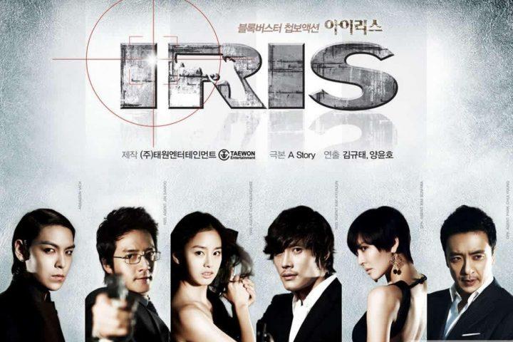 Download Drama Korea IRIS Sub Indo Batch