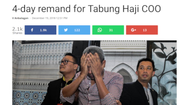 Kenyataan media peguam kepada bekas COO Tabung Haji