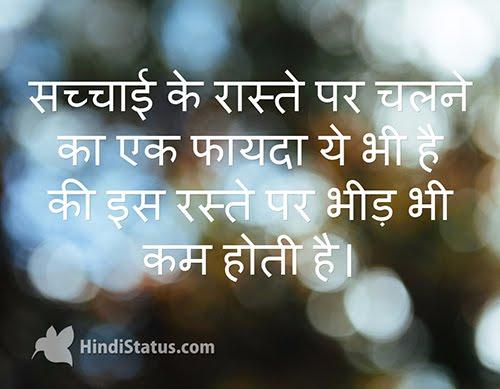 Way of Truth - HindiStatus
