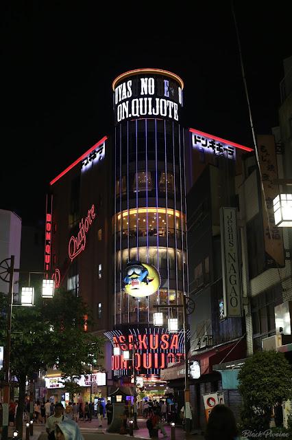 don-quijote-asakusa