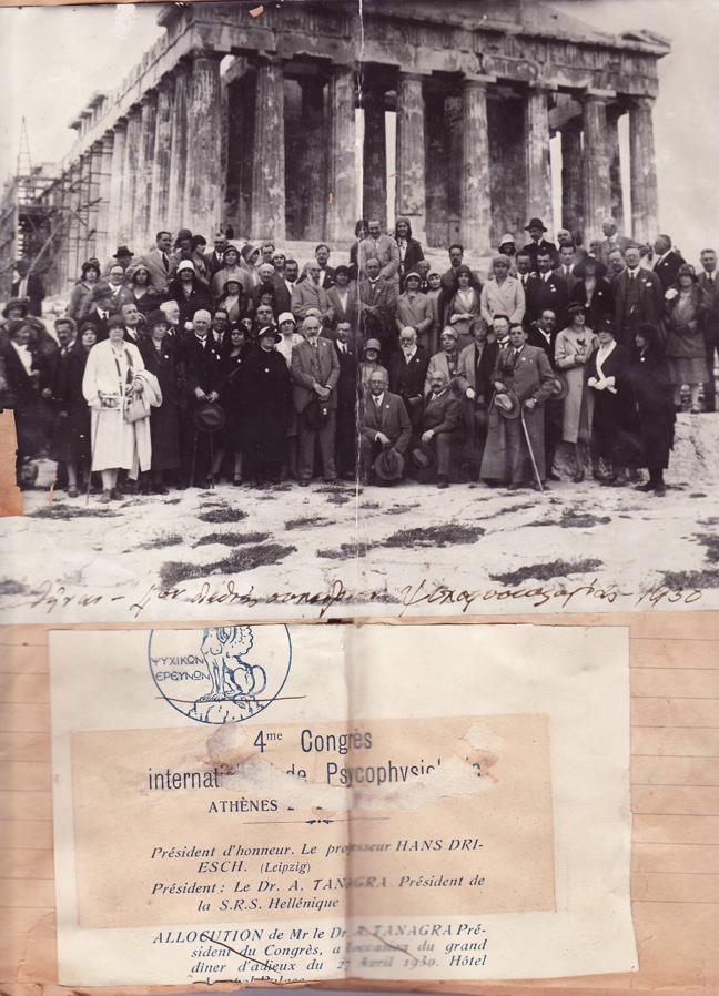 Τα πειράματα τηλεπάθειας και άλλων ψυχικών φαινομένων στην Ελλάδα του 1923