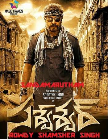Poster Of Sandamarutham 2015 Hindi Dual Audio 650MB UNCUT HDRip 720p ESubs HEVC Free Download Watch Online downloadhub.in