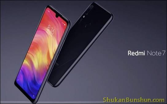 Xiaomi Redmi Note 7 Spesifikasi Harga Indonesia.jpg
