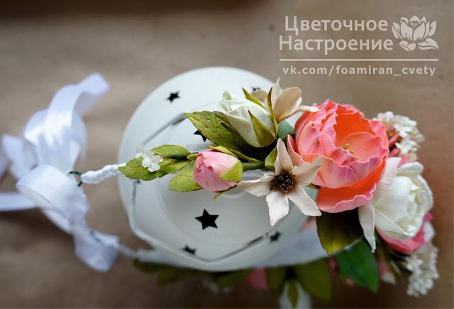 цветы из фоамирана на выпускной