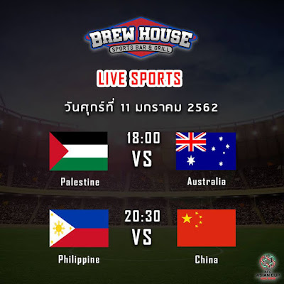 Palestine vs Australia Live Streaming AFC 2019 (11.1.2019)