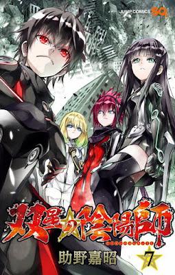 Manga Sousei no Onmyouji Bahasa Indonesia