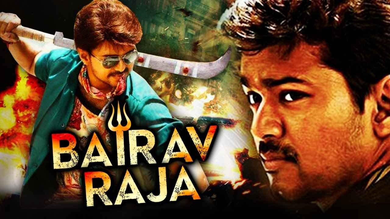 Bhairav (2009) Hindi Dubbed 720p HDRip 1.6GB