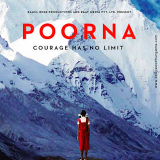 poorna full movie download hd