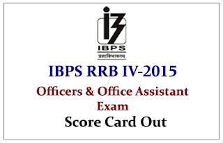 IBPS RRB IV Officers and Office Assistant Exam 2015- Score Card Out