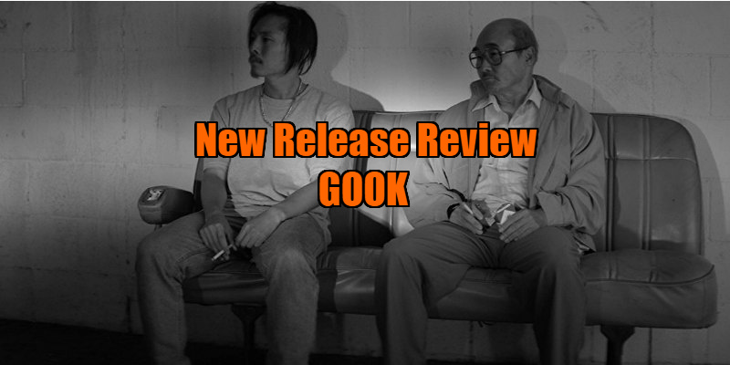 gook movie review