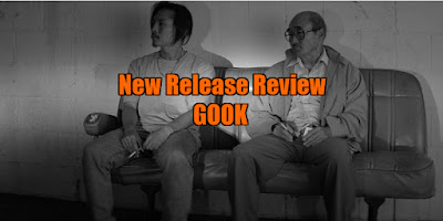 gook review