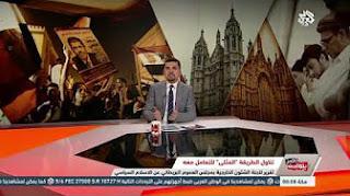برنامج بتوقيت مصر حلقة الثلاثاء 7-3-2017