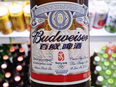 """Así es como hacen la Budweiser """"pirata"""" en China… y el método es muy perturbador"""