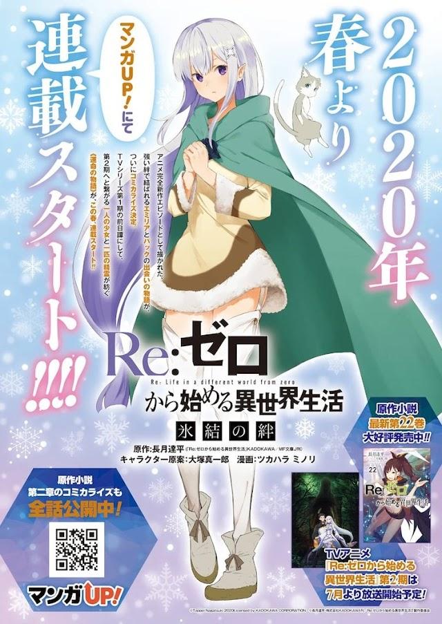 Re:Zero - Starting Life in Another World: Hyoketsu no kizuna se pasa al manga