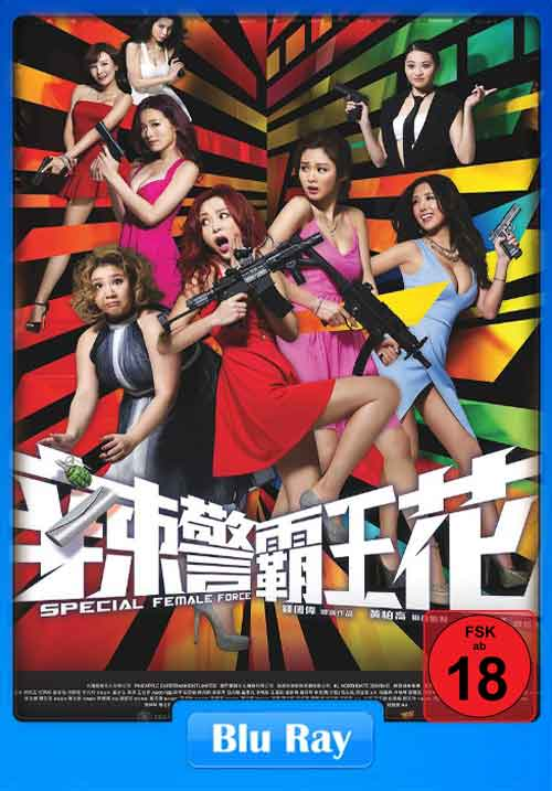 [18+] Special Female Force 2016 720p Unrated BluRay 750MB Hindi Dubbed x264 Poster