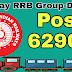 Railway RRB Group D 62907 Vacancy की पूरी जानकारी हिंदी में