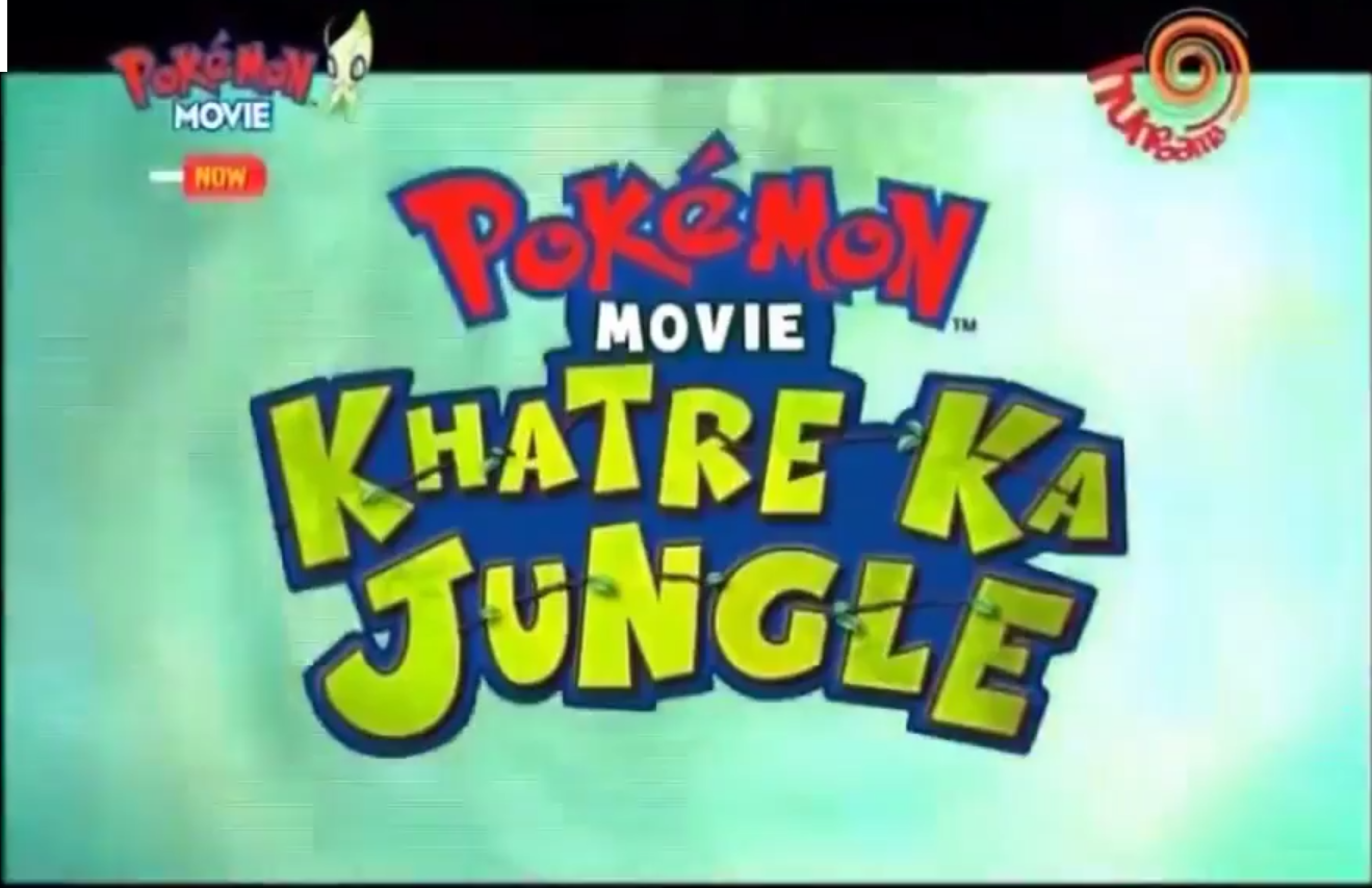 Pokémon Movie Khatre Ka Jungle Hindi Full Movie Hd 2001 Movie 4