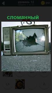 сломанный телевизор, разбит экран в середине