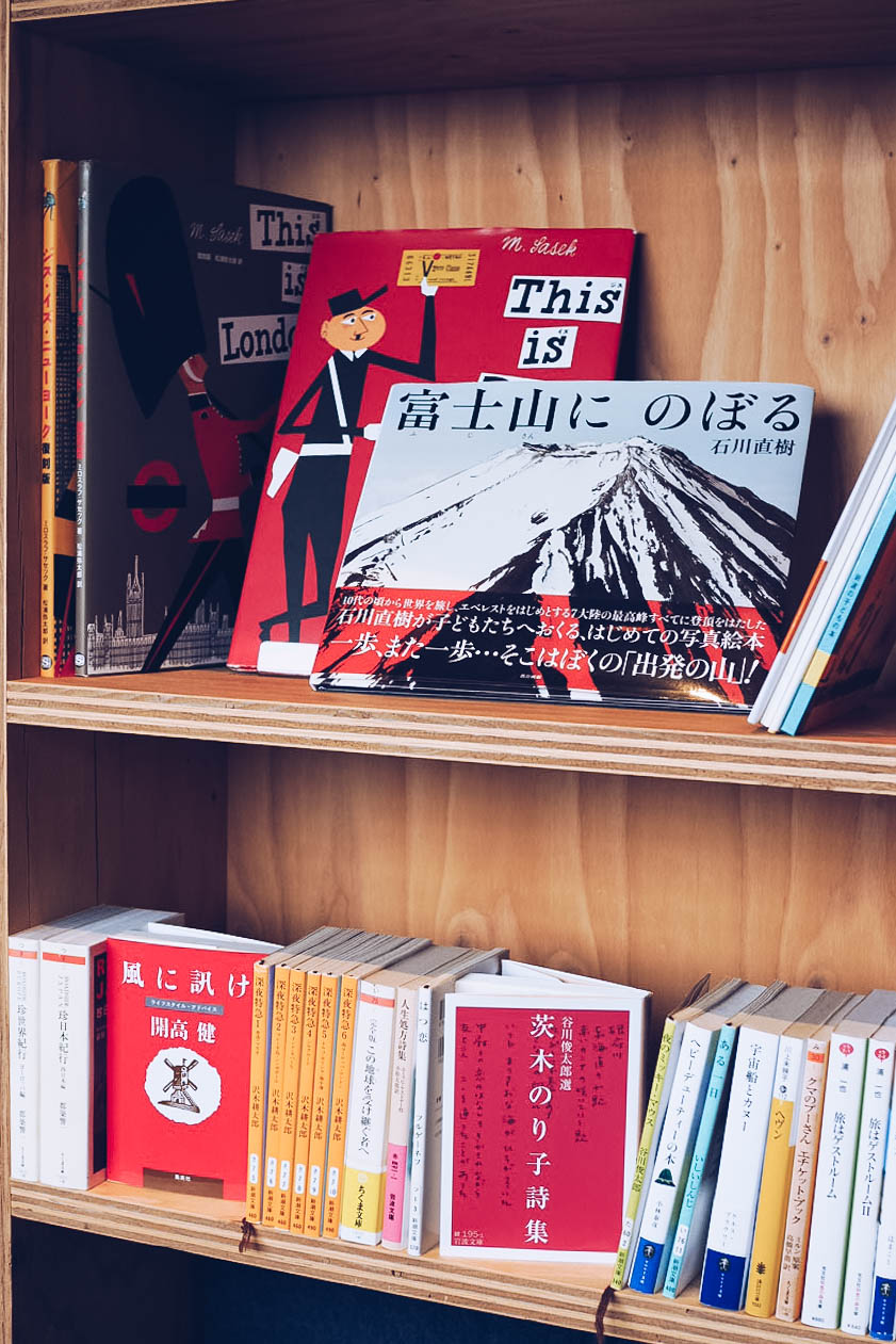 Japanese graphic novels on bookshelves