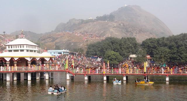 Mandar Hill Banka
