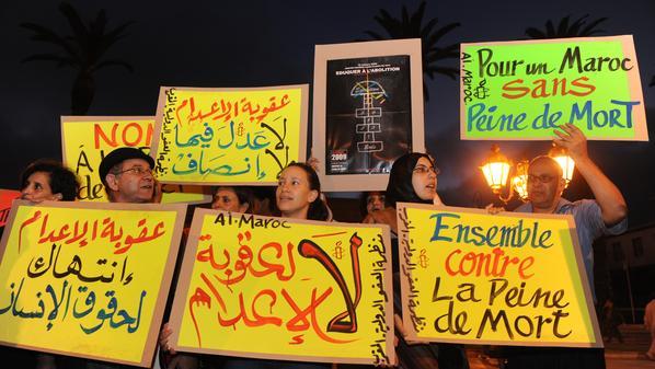 أمنيستي تسجل تراجع عقوبة الإعدام في المغرب !