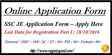 SSC JE Application Form – Apply Here