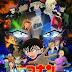 [MOVIE] Detective Conan The Movie 20th (2016) ยอดนักสืบจิ๋วโคนัน เดอะมูฟวี่ 20