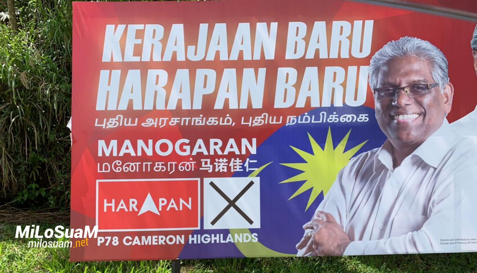 Billboard PRK Cameron Highlands