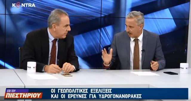 Ο Γ. Μανιάτης για ελληνοτουρκικά, Ευρώπη, γεωπολιτικές εξελίξεις, έρευνες Υδρογονανθράκων και αντιδράσεις της Τουρκίας