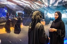 Saudi female engineering undergraduates on the rise