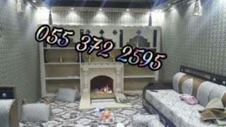 مشبات رخام 3f318981-5f5e-4534-83cd-95a1b8035734