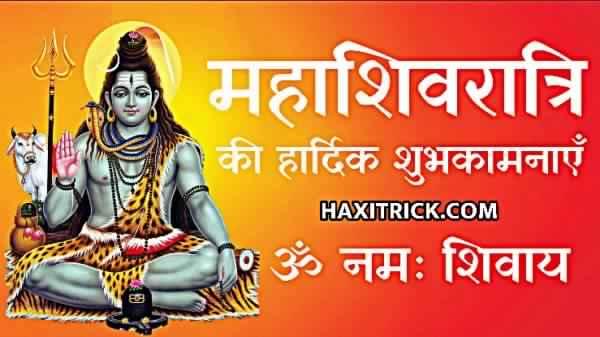 Happy Maha Shivratri Wishes Images Status Free Download