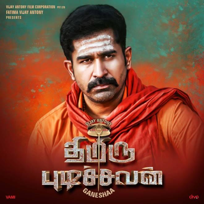 Mercury Movie Tamilrocker Download: Thimiru Pudichavan 2018 Movie Cast, Release Date