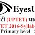 UPTET syllabus Class 5-8