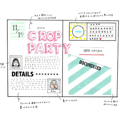 http://www.crop-party.biz/SHOP/CP-Work-hachikaho02.html