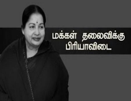 AMMA Iruthi Payanam..