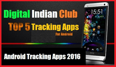 top-best-5-tracking-apps-for-android-2016