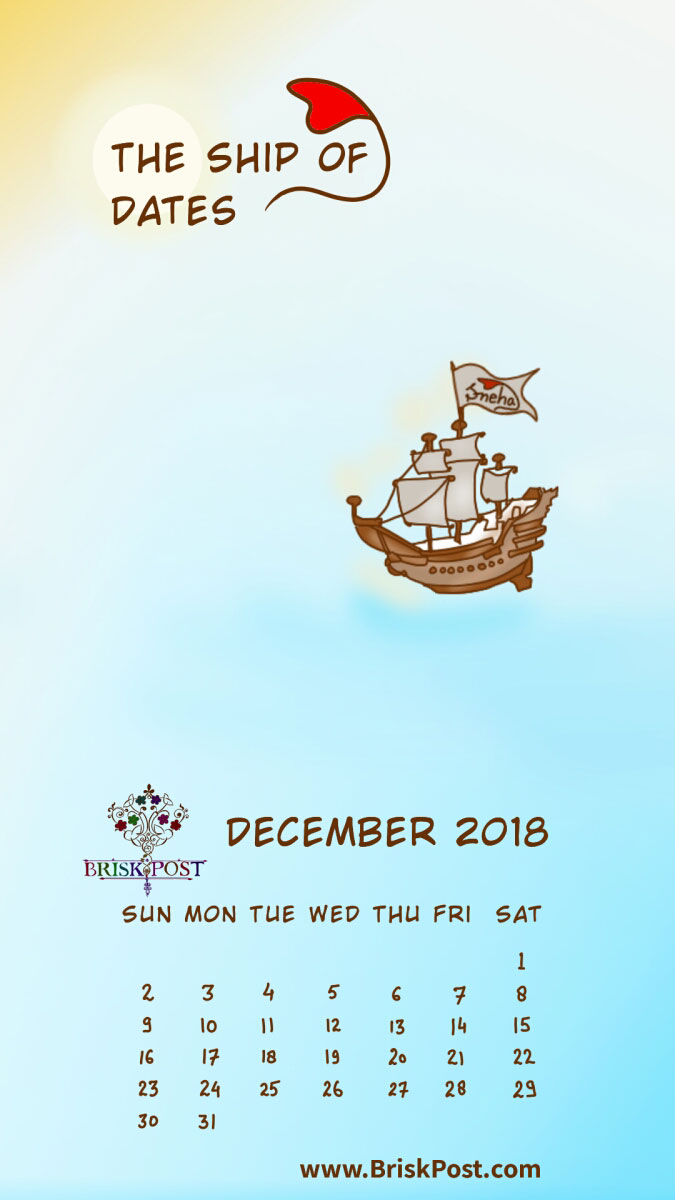 December 2018 calendar with sea ship under sunny sky in day light cartoon illustration and blue-white background;   calendar type: monthly view, mobile wallpaper;  cartoon calendar template: the ship of dates