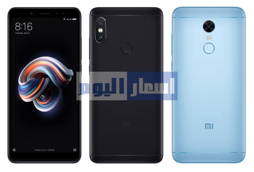 سعر Xiaomi Redmi Note 5 2019