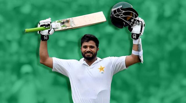 Azhar Ali Test 2017