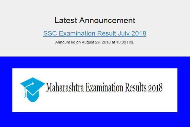 SSC MAHARASHTRA RESULT