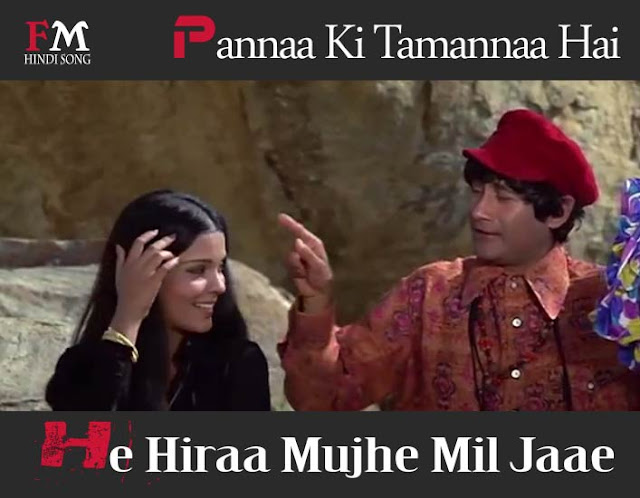 Pannaa-Ki-Tamannaa-Hai-Ke- Heera-Panna-(1973)