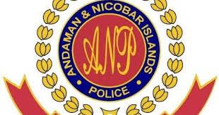 Andaman and Nicobar Police Recruitment