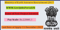Ministry of Earth Sciences Recruitment 2017– 12 Project Scientist