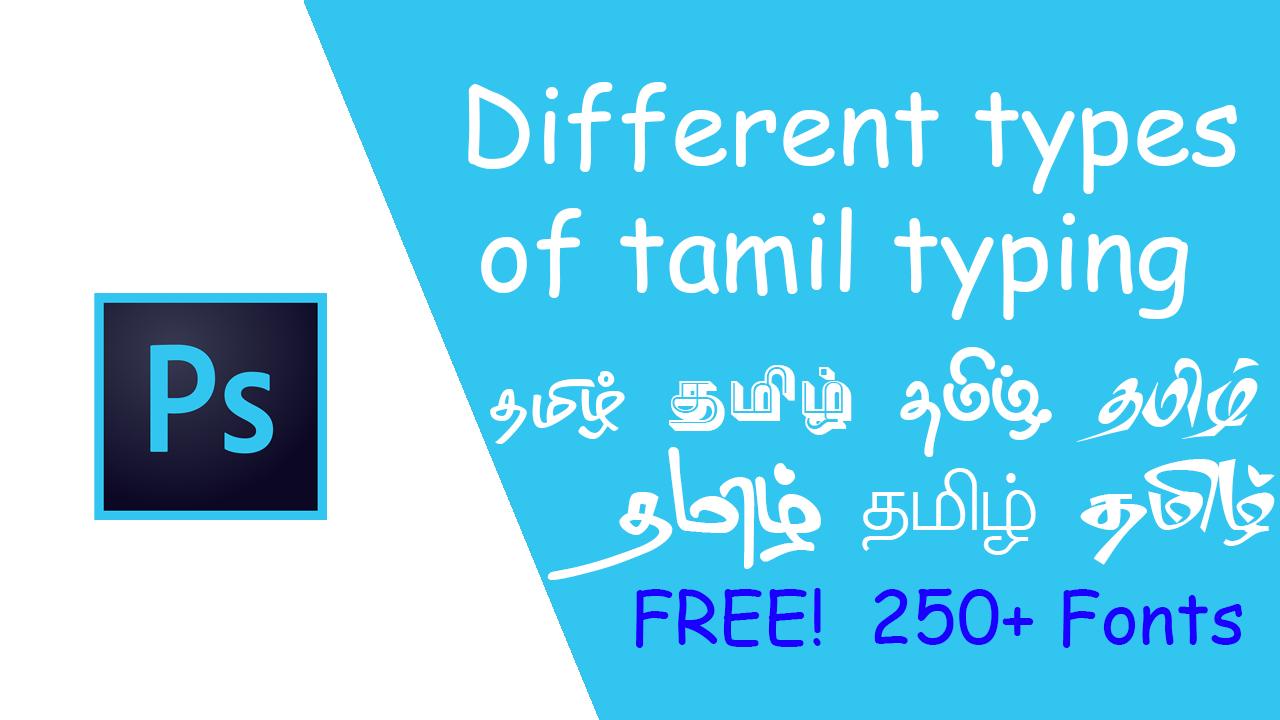 Ascii Tamil Fonts