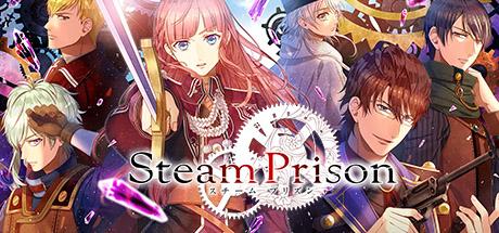 [2019][HuneX] Steam Prison