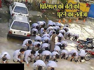 कुछ अलग करने के चक्कर में इन लोगों ने की कुछ ऐसी हरकत कि देखने वाले हंसने लग गए (Most Funny Images In Hindi)