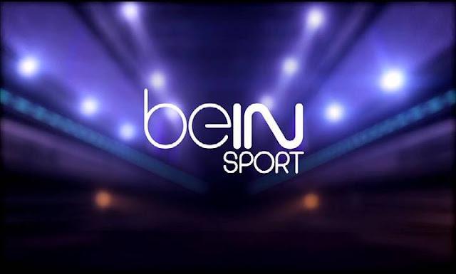 قناة ''bein sport' 2017