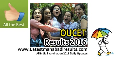 Manabadi OUCET Results 2016, OUCET Rank Card 2016 Download at manabadi.com and schools9.com, OUCET 2016 Results, OUPGCET Results 2016