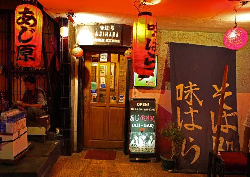 Restoran Ajihara (jakarta100bars.com)